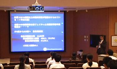 湘南鎌倉サマーセミナー2014